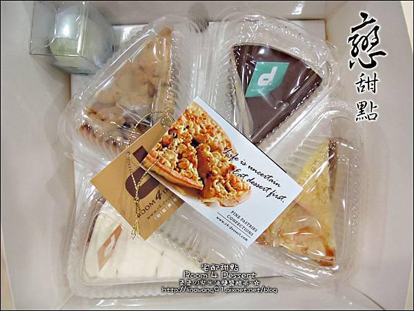 2012-0901-台北-Room 4 Dessert 客製化甜點 (4)