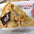 2012-0901-台北-Room 4 Dessert 客製化甜點 (7)