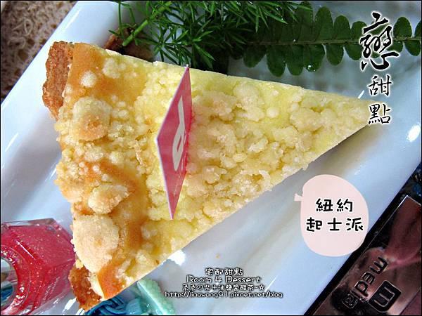 2012-0901-台北-Room 4 Dessert 客製化甜點 (9)