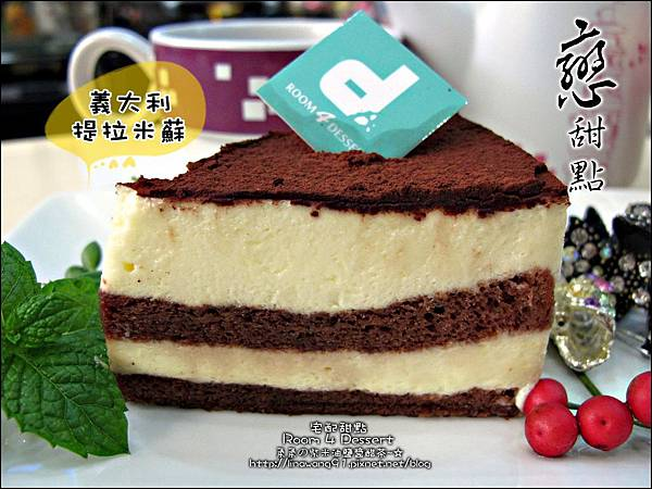 2012-0901-台北-Room 4 Dessert 客製化甜點 (11)
