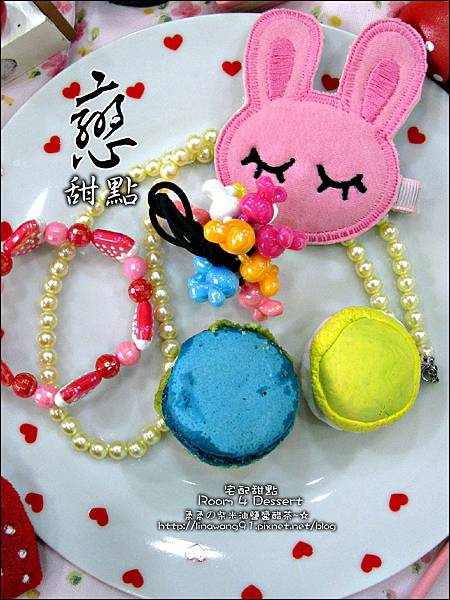 2012-0901-台北-Room 4 Dessert 客製化甜點 (13)