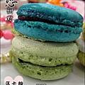 2012-0901-台北-Room 4 Dessert 客製化甜點 (14)
