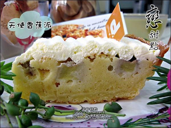 2012-0901-台北-Room 4 Dessert 客製化甜點 (15)