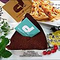 2012-0901-台北-Room 4 Dessert 客製化甜點 (16)