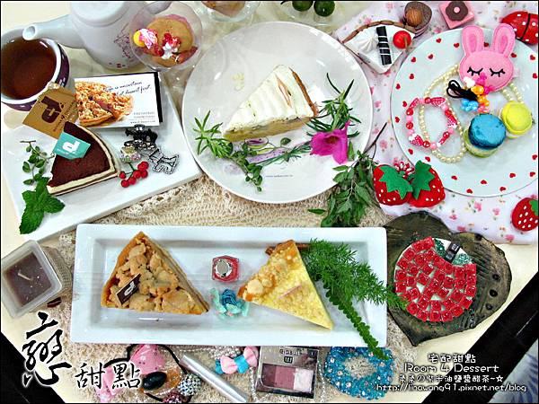 2012-0901-台北-Room 4 Dessert 客製化甜點 (18)