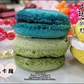 2012-0901-台北-Room 4 Dessert 客製化甜點 (21)