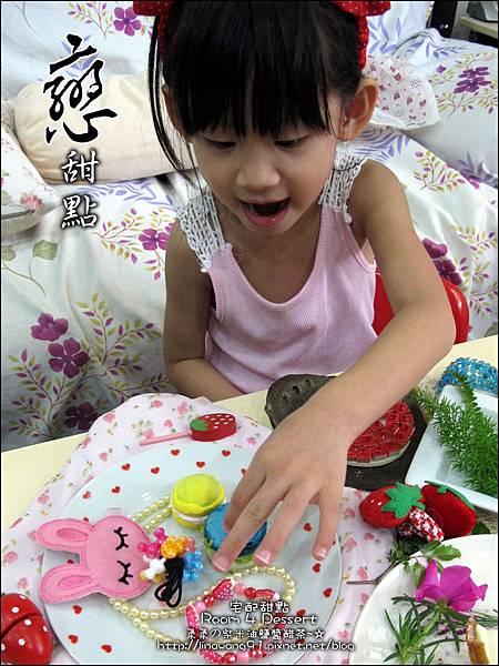 2012-0901-台北-Room 4 Dessert 客製化甜點 (22)