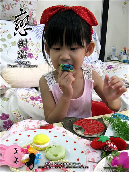 2012-0901-台北-Room 4 Dessert 客製化甜點 (23)