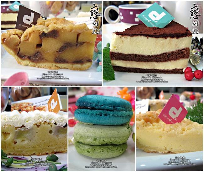 2012-0901-台北-Room 4 Dessert 客製化甜點 (25)
