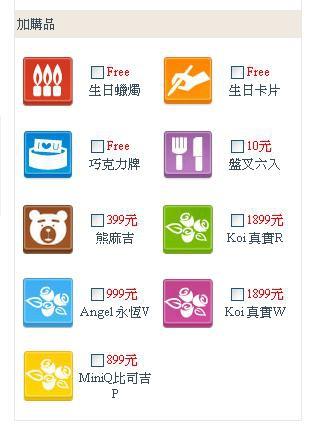 2012-0901-台北-Room 4 Dessert 客製化甜點 (28)