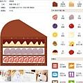 2012-0901-台北-Room 4 Dessert 客製化甜點 (29)
