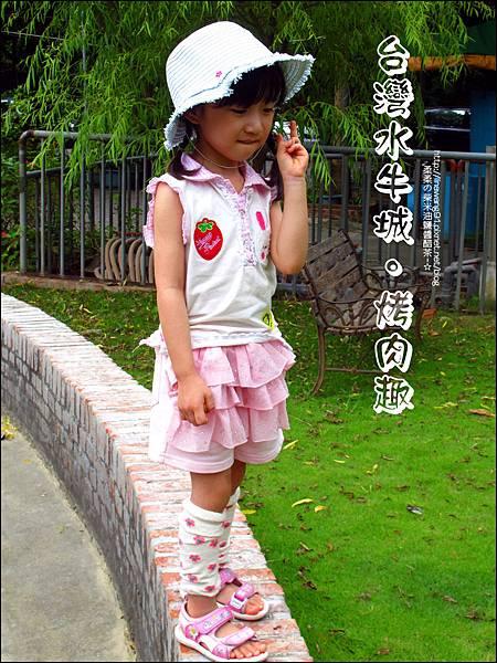 2012-0629-苗栗後龍-台灣水牛城-玩水烤肉 (5)