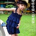 2012-0629-苗栗後龍-台灣水牛城-玩水烤肉 (6)