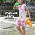 2012-0629-苗栗後龍-台灣水牛城-玩水烤肉 (18)