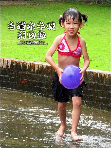 2012-0629-苗栗後龍-台灣水牛城-玩水烤肉 (19)
