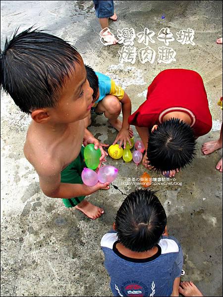 2012-0629-苗栗後龍-台灣水牛城-玩水烤肉 (24)