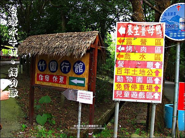 2012-0629-苗栗後龍-台灣水牛城-玩水烤肉 (27)