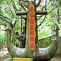 2012-0629-苗栗後龍-台灣水牛城-玩水烤肉 (29)