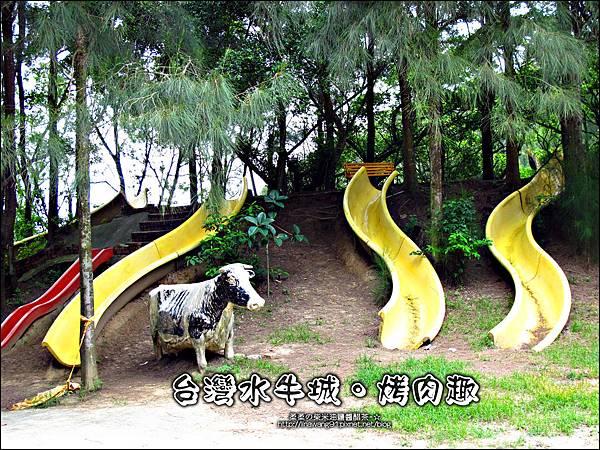 2012-0629-苗栗後龍-台灣水牛城-玩水烤肉 (33)