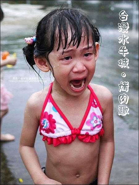 2012-0629-苗栗後龍-台灣水牛城-玩水烤肉 (36)