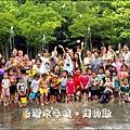 2012-0629-苗栗後龍-台灣水牛城-玩水烤肉 (38)
