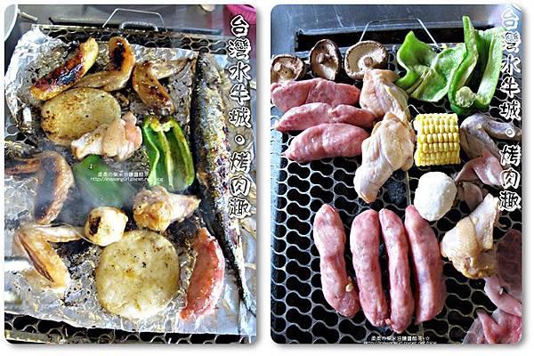 2012-0629-苗栗後龍-台灣水牛城-玩水烤肉 (43)