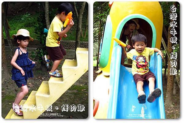 2012-0629-苗栗後龍-台灣水牛城-玩水烤肉 (46)