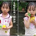 2012-0629-苗栗後龍-台灣水牛城-玩水烤肉 (48)