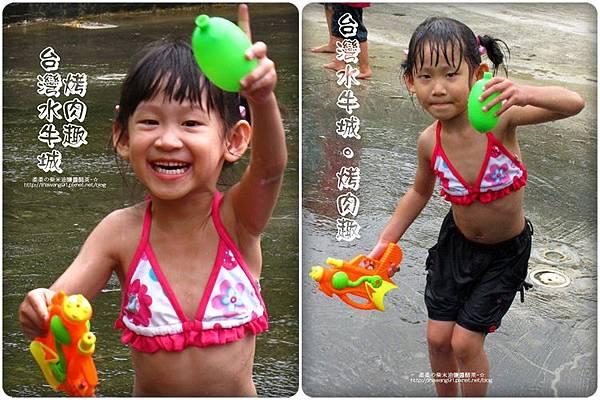 2012-0629-苗栗後龍-台灣水牛城-玩水烤肉 (50)