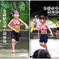 2012-0629-苗栗後龍-台灣水牛城-玩水烤肉 (53)