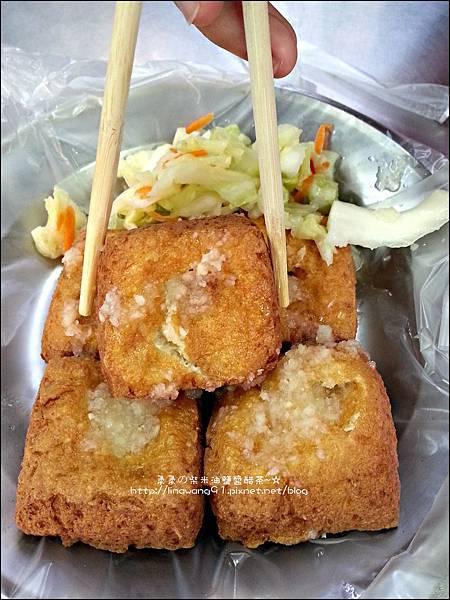 2012-1004-新竹關西臭豆腐 (3)