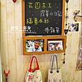 2012-0913-新竹-好日 (30)