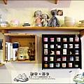 2012-0913-新竹-好日 (34)
