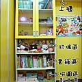 2012-0913-完全不累-收納Play-兒童房間衣櫃收納 (2)