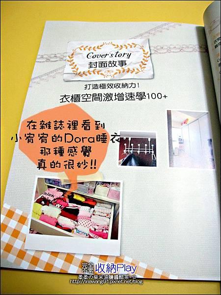 2012-0913-完全不累-收納Play-兒童房間衣櫃收納 (16)