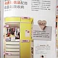 2012-0913-完全不累-收納Play-兒童房間衣櫃收納 (18)
