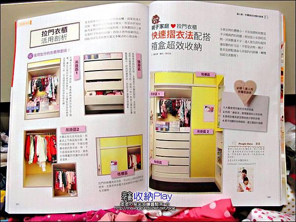 2012-0913-完全不累-收納Play-兒童房間衣櫃收納 (20)