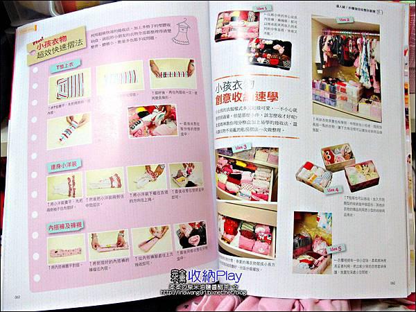 2012-0913-完全不累-收納Play-兒童房間衣櫃收納 (21)
