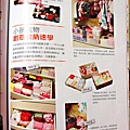 2012-0913-完全不累-收納Play-兒童房間衣櫃收納 (22)