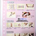 2012-0913-完全不累-收納Play-兒童房間衣櫃收納 (23)