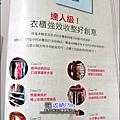 2012-0913-完全不累-收納Play-兒童房間衣櫃收納 (24)