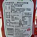 2012-1202-亨式番茄醬 (1)