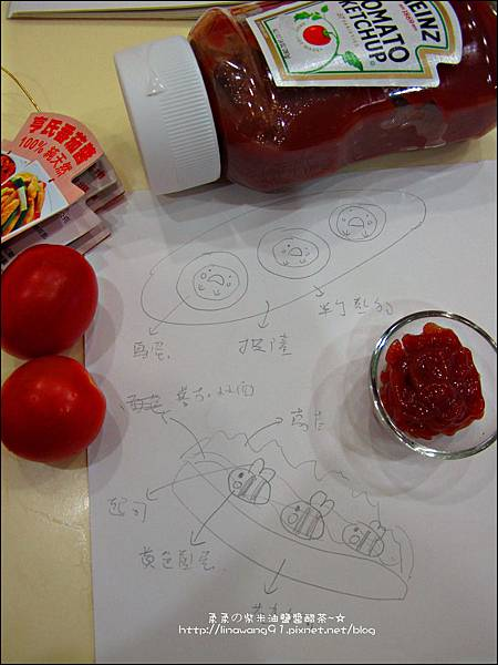 2012-1202-亨式番茄醬 (2)