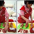2012-1202-亨式番茄醬-小鴨大亨堡披蕯 (19)