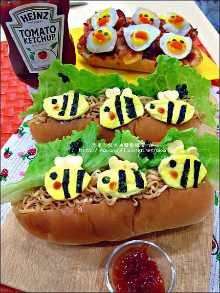2012-1202-亨式番茄醬-蜜蜂拌麵大亭堡 (15)