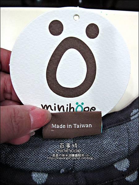 2012-1207-百事特-minihope2012秋冬新品試穿 (4)