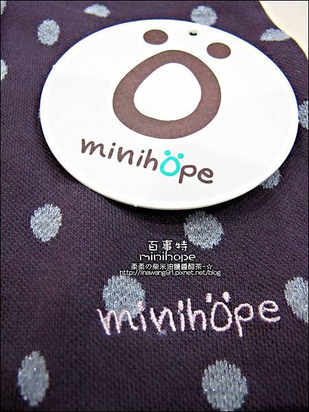 2012-1207-百事特-minihope2012秋冬新品試穿 (5)