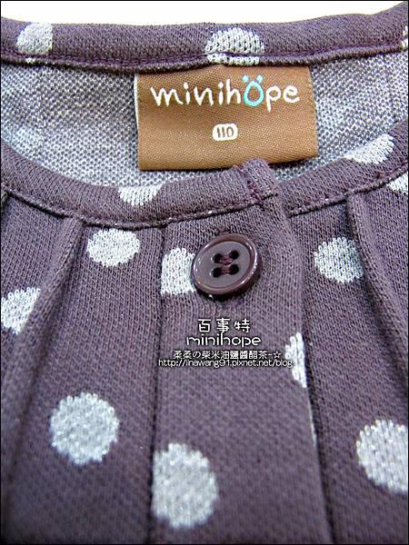 2012-1207-百事特-minihope2012秋冬新品試穿 (9)