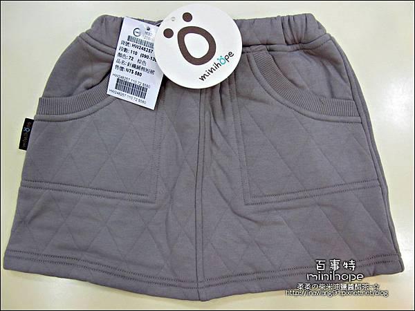 2012-1207-百事特-minihope2012秋冬新品試穿 (10)