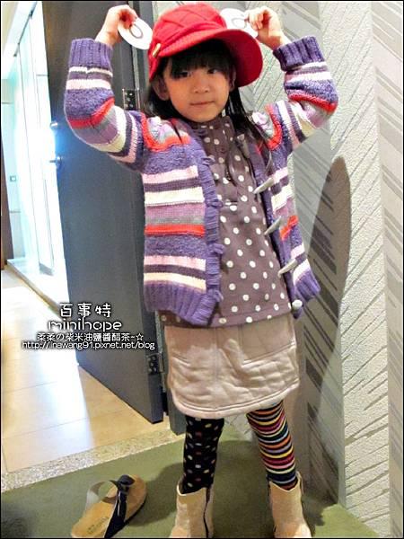 2012-1207-百事特-minihope2012秋冬新品試穿 (16)